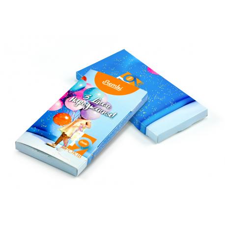 """Шоколадная плитка 85 г """"Книга"""""""