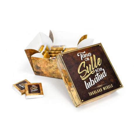 """Шоколадный набор 150 г """"Куб"""""""
