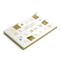 Шоколадный набор Календарь